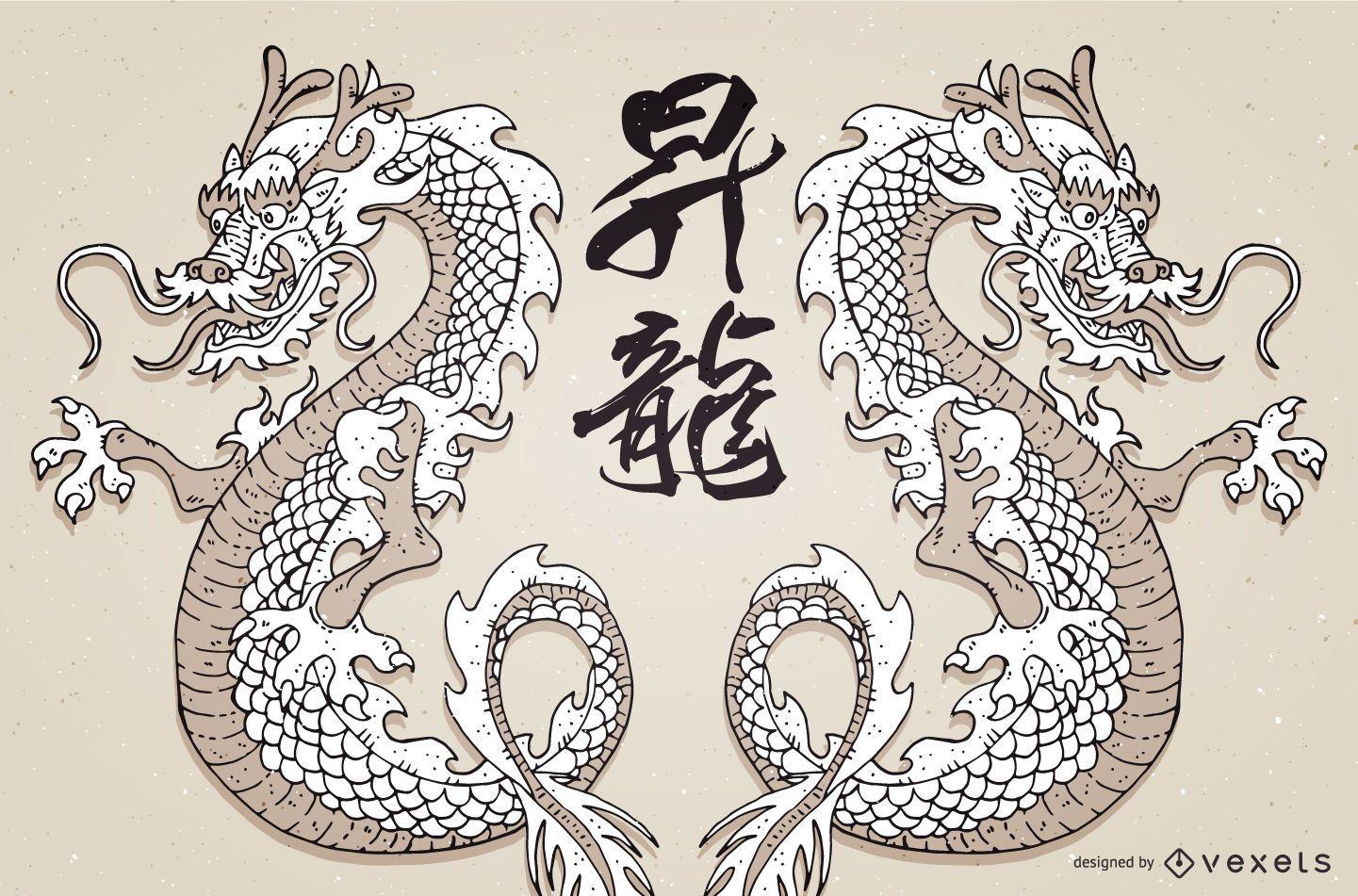 Vector Japanese Dragon