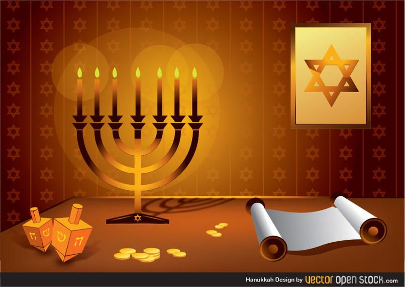 Hanukkah Design