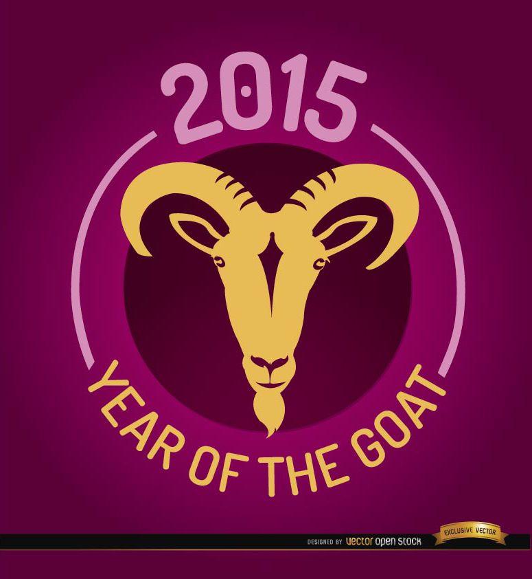 2015 año emblema redondo de cabra