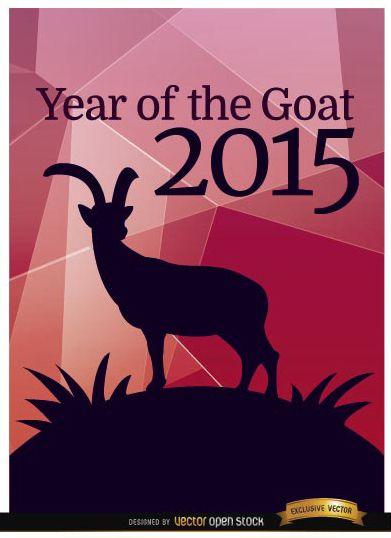 Cartel del polígono del año de la cabra 2015