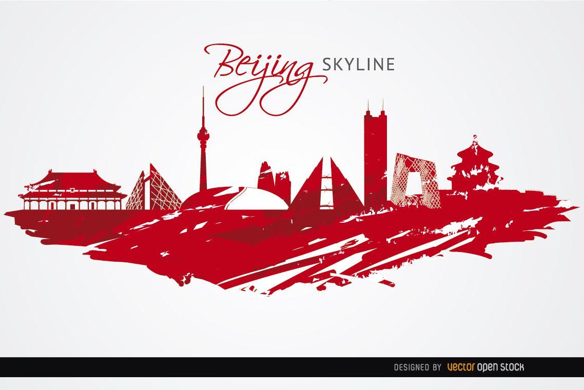 Beijing landmarks painted red