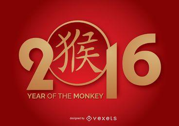 2016 chinesisches Zeichen