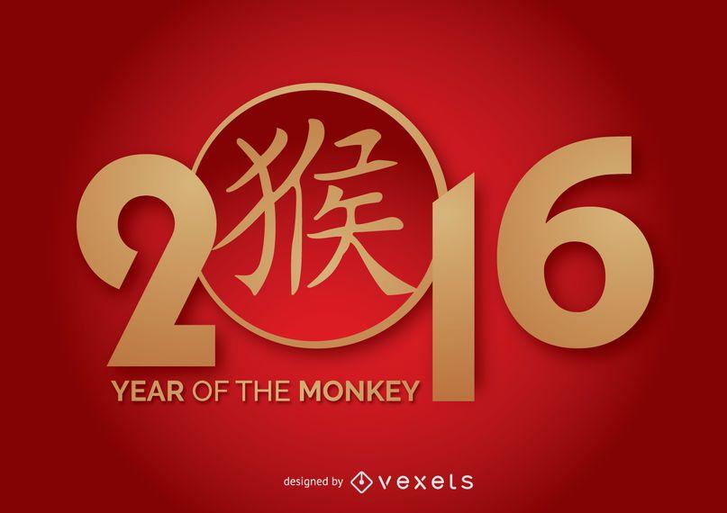 2016 Caráter Chinês