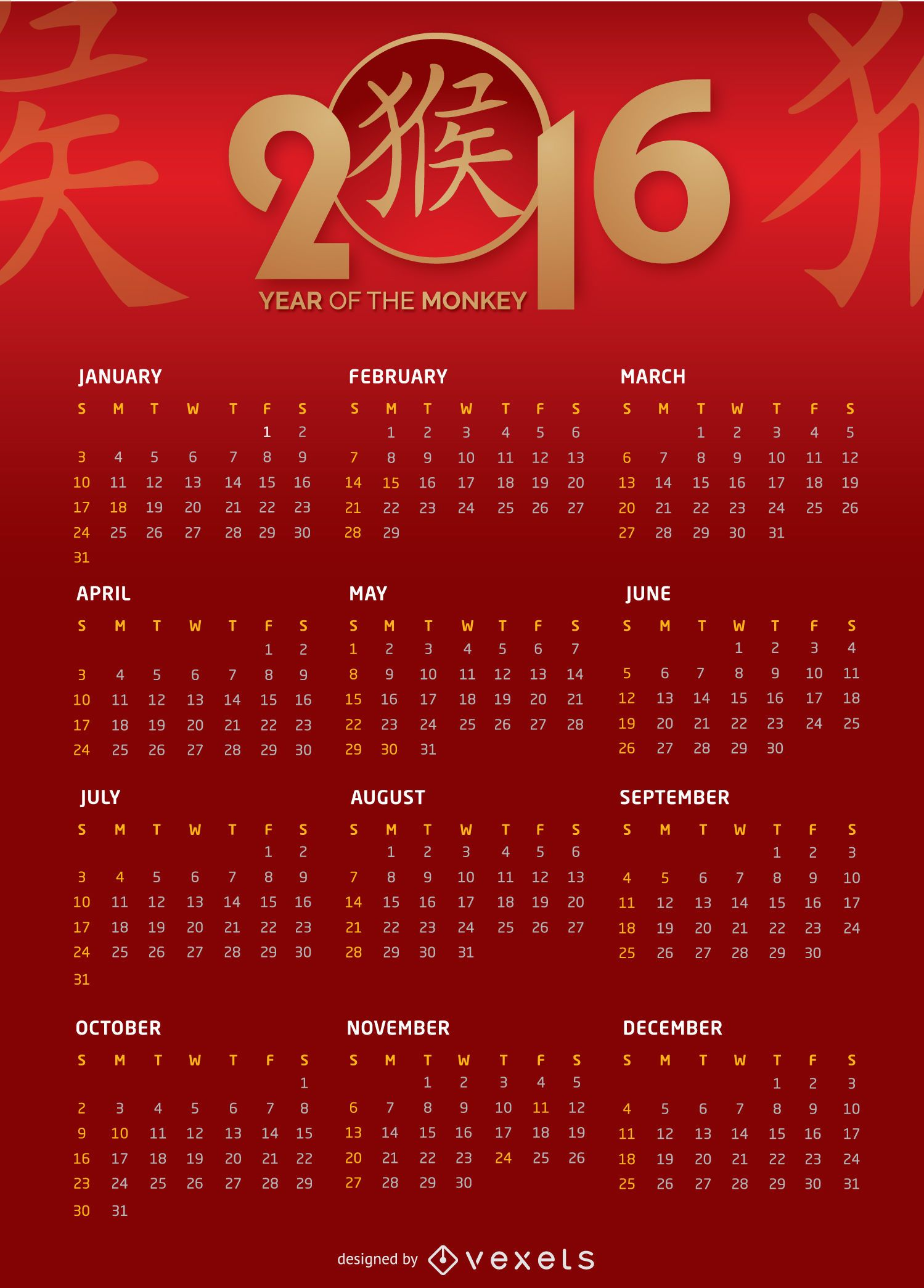 2016 Calendar with Chinese Character