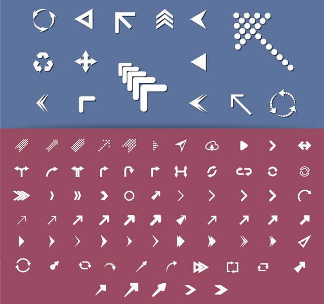 Flechas vectoriales