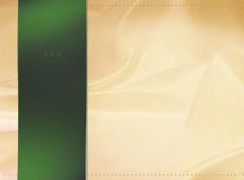 Fondo sedoso de la cinta verde PSD