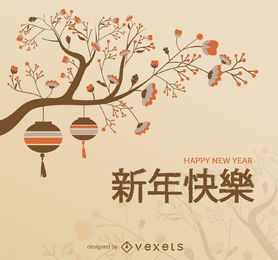 Chinese New Year tree branch