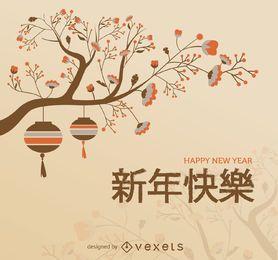 Rama de árbol de año nuevo chino