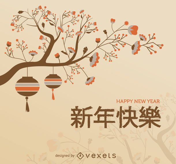 Chinese New Year Tree Branch Vector Download