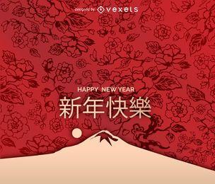 Chinesische Kunst des neuen Jahres