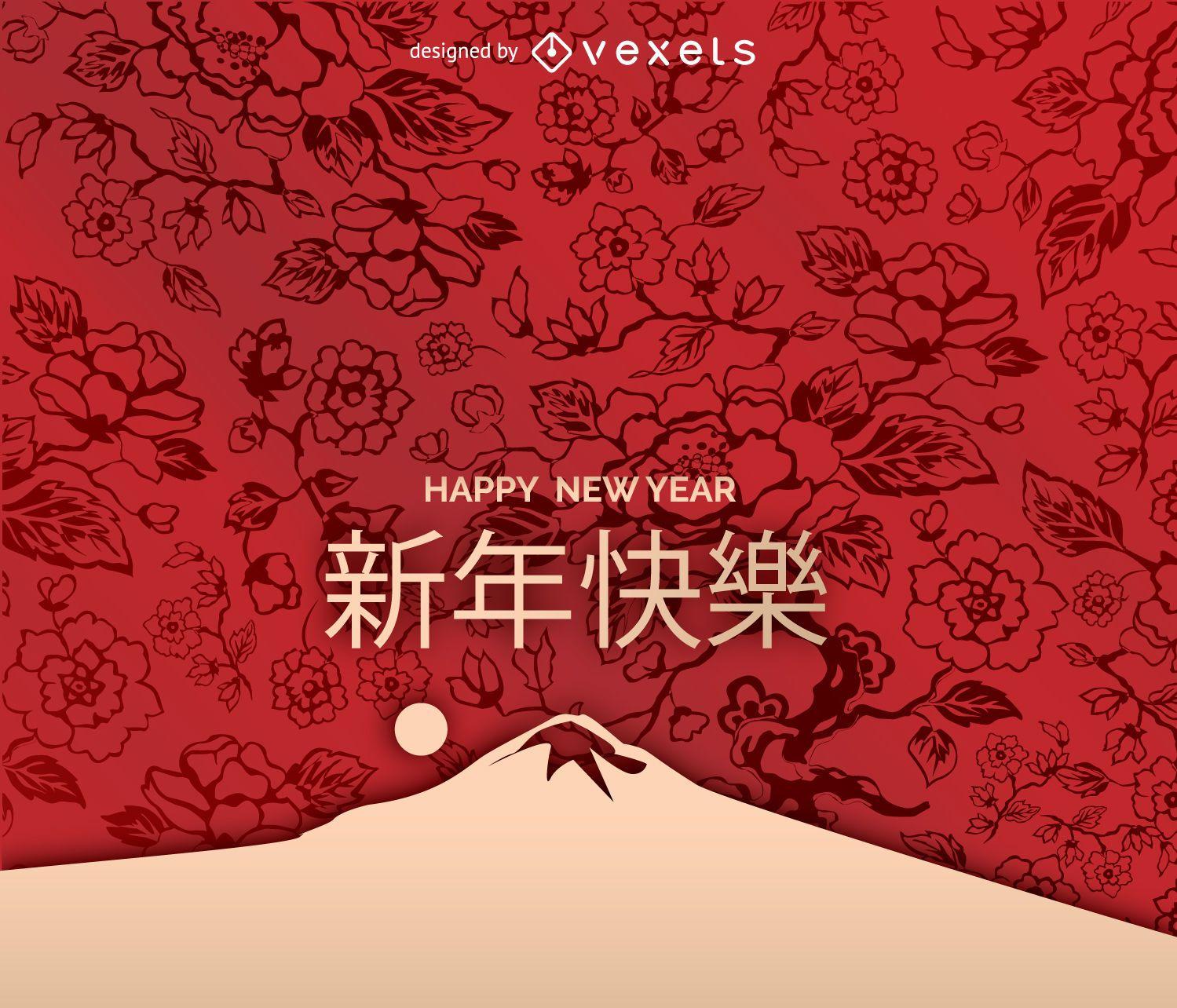 Arte de año nuevo chino