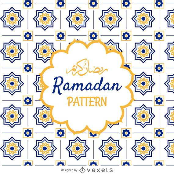Patrón de Ramadán árabe