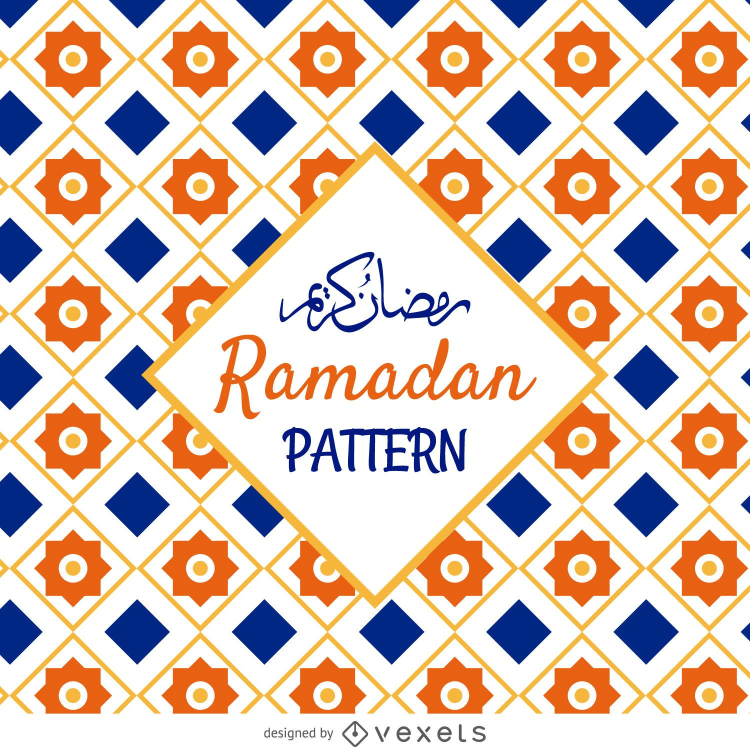 Ramadan Vector  for Ramadan Pattern Png  117dqh