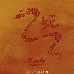Chinese zodiac snake illustration