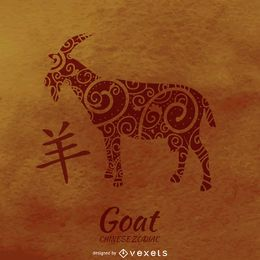 Chinese horoscope goat illustration
