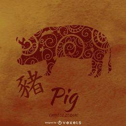 Cerdo ilustrado del zodiaco chino