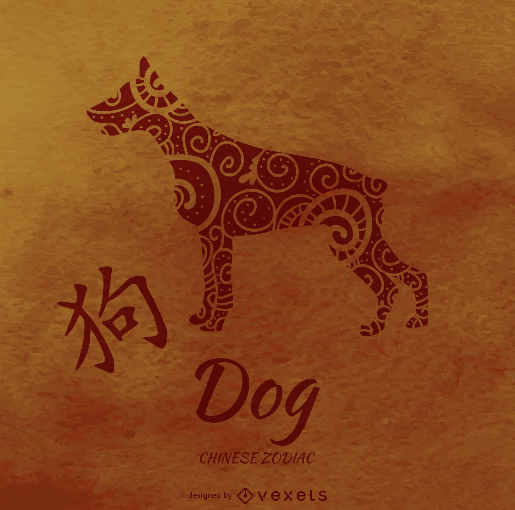 foto de Chinese horoscope dog Vector download