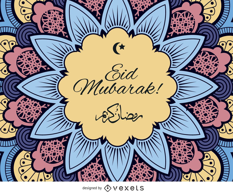 Eid Mubarak colorful design
