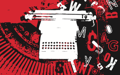 Type Machine Retro Grunge Poster